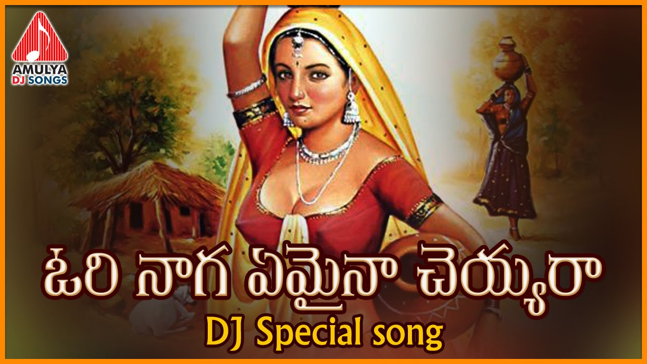 Top Telugu Video Songs YouTube - Filmibeat