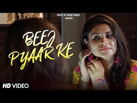 Beej Pyaar Ke | Latest Haryanvi Songs Haryanavi 2017 | Ajay Sheoran, Mandeep, Khoji | VOHM