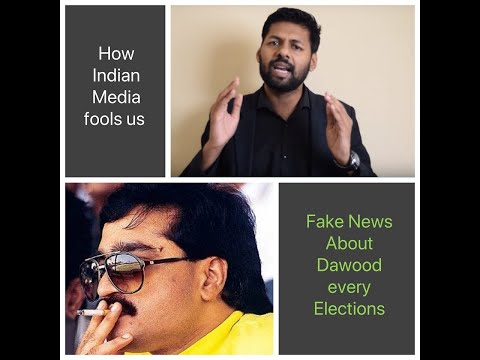 Truth behind Dawood property of 15000 crore being seized- Expose of BJP by VRG