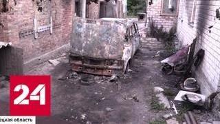 Запад 2019 обстрел журналистов видео