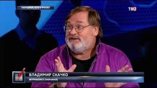Украина: кто у руля? Право голоса