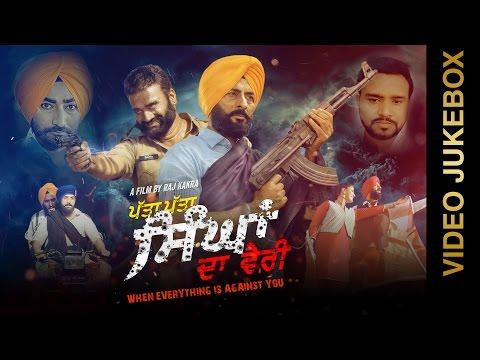 Punjabi Songs 2015   PATTA PATTA SINGHAN DA VAIRI   Video Jukebox   New Punjabi Songs 2015