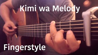 เธอคือ...เมโลดี้ (Kimi wa Melody) -BNK48 Fingerstyle Guitar Cover by Toeyguitaree (tabs)