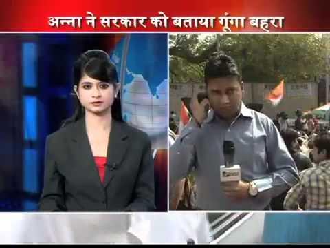 News Anchor Aastha Sanwlani.flv