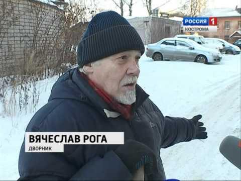 Управляющие компании Костромы получили  свыше 100 предписаний за ненадлежащую расчистку дворов