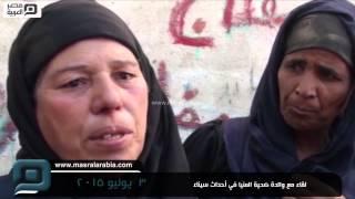 مصر العربية | لقاء مع والدة ضحية المنيا في أحداث سيناء