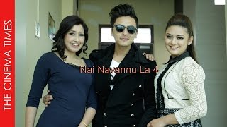 Nai Navannu La 4 II Priyanka karki II Paul Shah II Trailer Launch II The Cinema Times