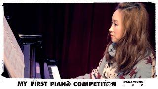 王菀之【My First Piano Competition】教學薯片-《月亮說》