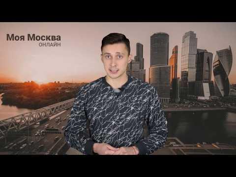 В Москве провели уникальную операцию по лечению рака ультразвуком