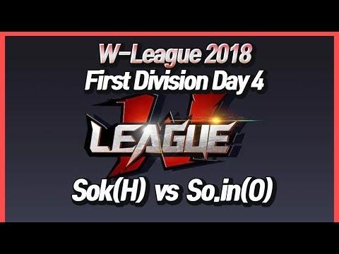 워크3 W-League : First Division Day 4 - Sok(H) vs So.in(O)