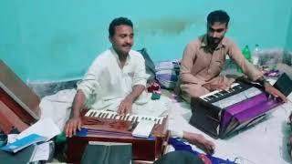 Ghamani Aasa Balochi song
