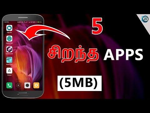 5 சிறந்த Apps (5MB)  In Nov 2017 ! #03 in Tamil/தமிழ்🔥🔥🔥