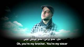 Maher Zain - One Big Family - With Kurdish and Eng