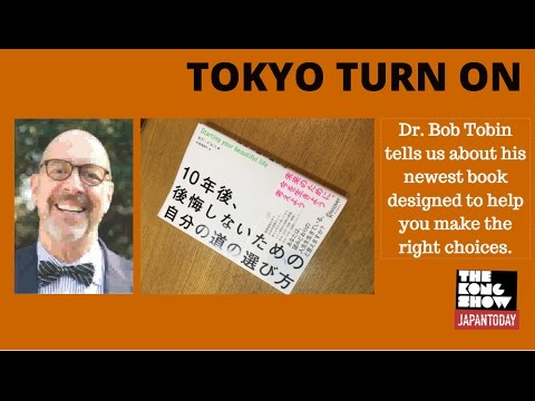 DR. BOB TOBIN Talks About His New Book