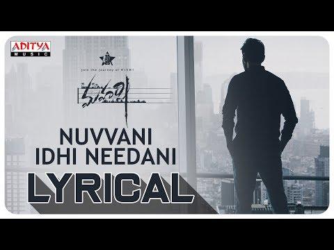 Nuvvani Idhi Needani Lyrical || Maharshi Songs || MaheshBabu, PoojaHegde || VamshiPaidipally