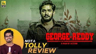 Not A Tolly Review | George Reddy | Hriday Ranjan