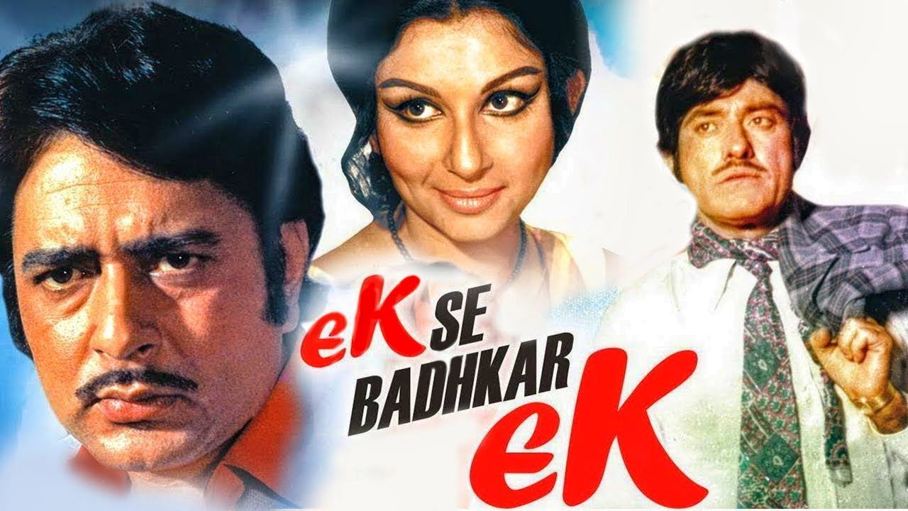 Ek Se Badhkar Ek (1976) Full Hindi Movie | Ashok Kumar, Sharmila Tagore, Navin Nischol, Raaj Kumar