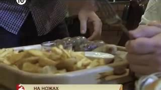 "СМОТРИТЕ! Реалити-шоу ""На Ножах"" | БЕЛАРУСЬ 2"