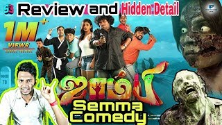 """Zombie"" Trailer Review | Yogi Babu, Yashika Aannand, Gopi Sudhakar | Bijili ramesh | geonar tamil"