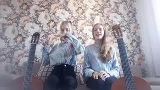 Lx24 Уголёк В исполнении двух гитаристок
