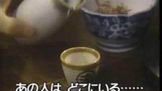 Esashi_Oiwake_kaze_no_Machi Okawa Eisaku.