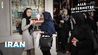 Sich im Iran über Sex informieren? Dafür gibt's eine App! – Alle Internetze – ARTE
