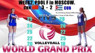 Week2 [PoolF]: China VS Cuba Volleyball Women
