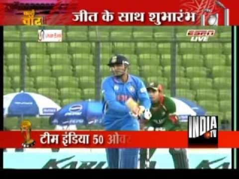 India Beat Bangladesh By 87 Runs  Highlights
