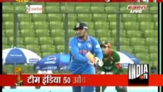 India Beat Bangladesh By 87 Runs - Highlights