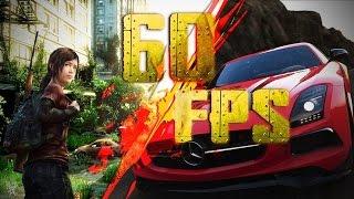30 FPS vs 60 FPS - po co nam 60 klatek na sekundę w grach? [tvgry.pl]