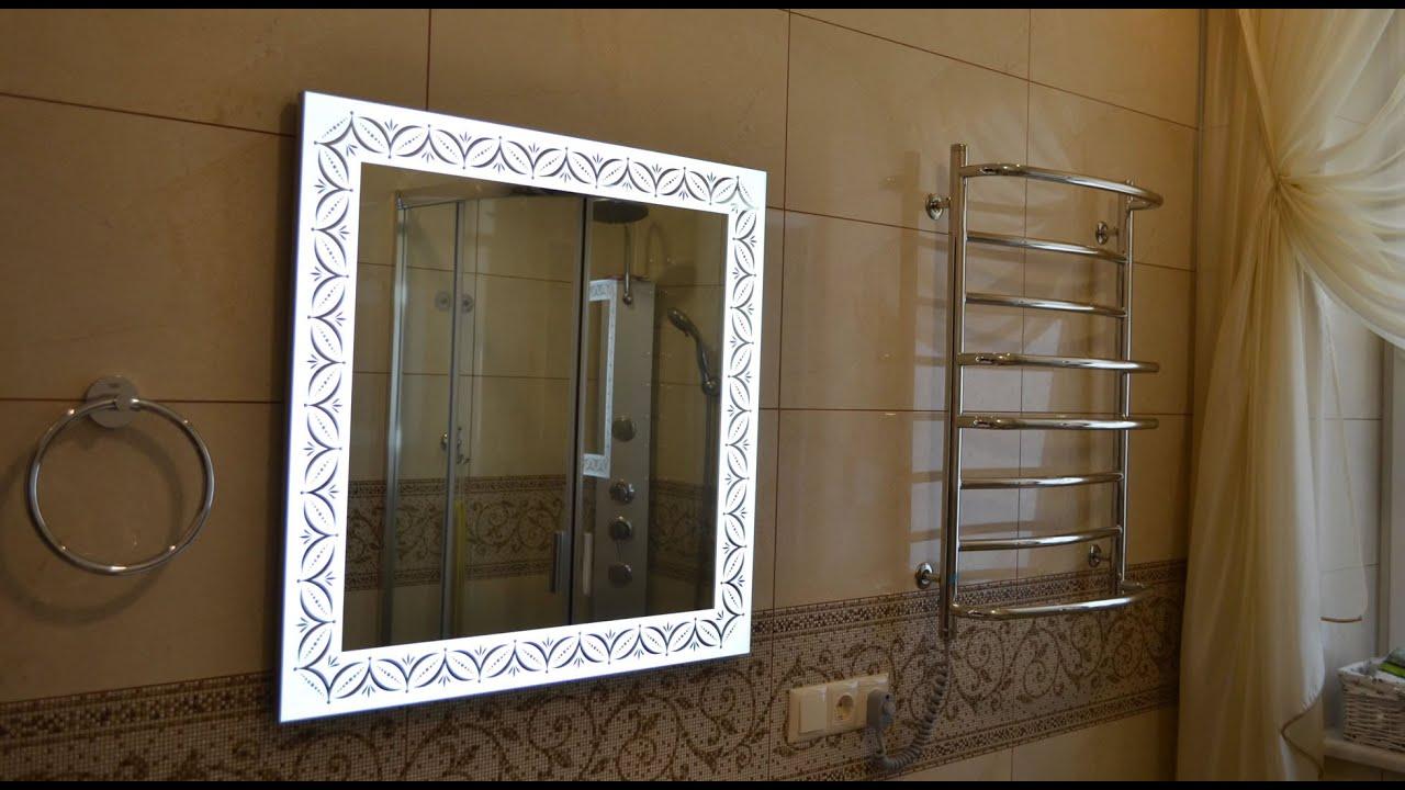 Juergen LED spiegelcollectie. Spiegels op maat met verlichting voor ...