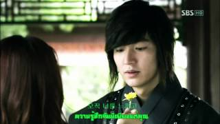 thai sub ALi (알리) - Carry On [Faith OST]