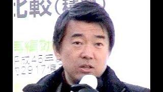 橋下徹市長 VS 西成の小学生