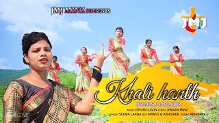 KHALI HANTH AYE RAHIS ll 2021 NEW DEVOTIONAL VIDEO ALBUM II BY SINGER SEEMA LAKRA