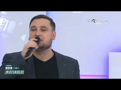 Oleg Buzatu - M-am îndrăgostit ( Invitat La Emisiunea 🛑 Matinalii TVR Moldova 🛑 )