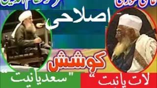 ALAMISHURA Tablighi NIZAMUDDIN mufti taqi usmani 2019 darul uloom karachi tablighi jamaat