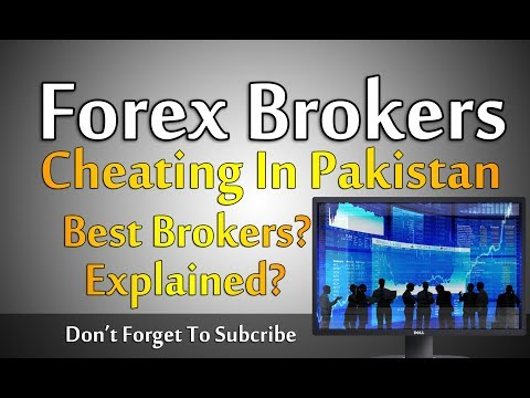 Forex Brokers Cheating In Pakistan ( Urdu Hindi )
