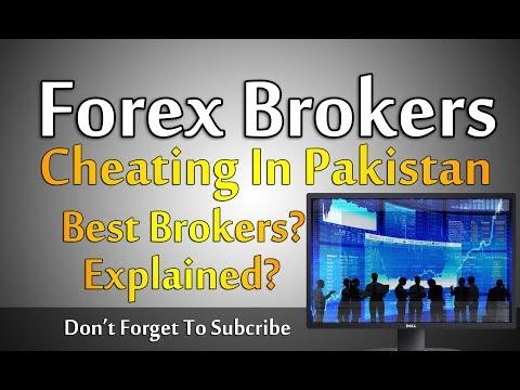 forex-brokers-cheating-in-pakistan-(-urdu-hindi-)