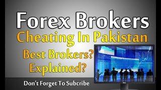 Forex Brokers Cheating In Pakistan ( Urdu Hindi )