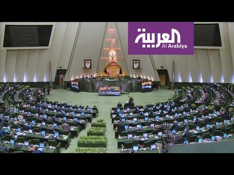 قلق رسمي في إيران من مقاطعة واسعة للانتخابات النيابية  - نشر قبل 5 ساعة