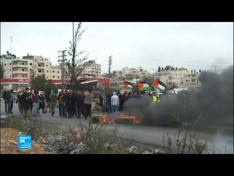 مسيرات غاضبة في الأراضي الفلسطينية  - نشر قبل 2 ساعة