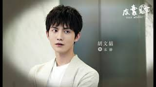 張紫寧(Zhang Zi Ning)- I Wanna See You Now Ost. 皮囊之下 Aka Ugly Beauty (Lyrics On Description)