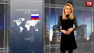 Рубль – валюта с характером: цены на нефть не поддержали рубль  (15.12.2017)