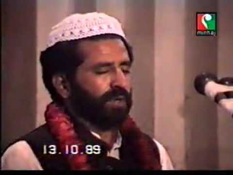 Arbi Sultan Aaya old classic Naat