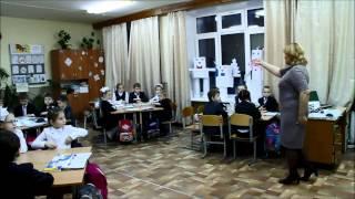 Лицей 40 - Пример урока с УУД в начальной школе (преподаватель Мацеральник)