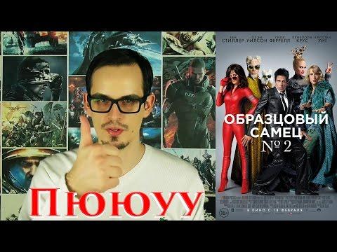 Смотреть новые фильмы 2016 года