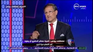 بالفيديو .. يونس: محمود طاهر رفض عودة الحضري للأهلي ولكن القرار النهائى فى يد البدرى