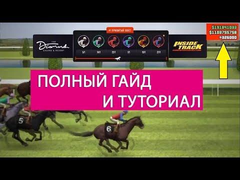 вулкан игровые автоматы играть онлайн бесплатно на андроид