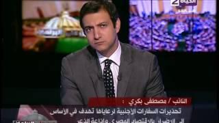 مصطفى بكرى: تعليق أمريكا على بيان التحذير حجة كاذبة وغير برئ ( فيديو )