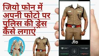 Jiophone mai apni photo par police ka photo kaise lagaye